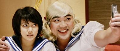 koreanfilmfest.jpg